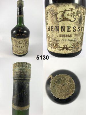 Hennessy Cognac Grande Fine Champagne VSOP Réserve