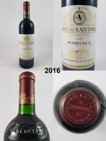 Château Lascombes 1997