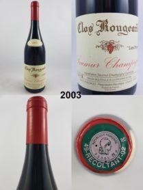 Clos Rougeard - Les Poyeux 2007