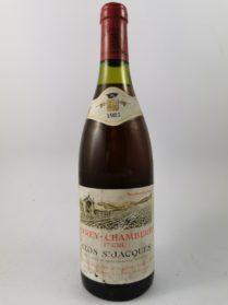Gevrey-Chambertin - Clos Saint-Jacques - Domaine Armand Rousseau 1985