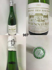 Savennières - Domaine des Baumard 1989